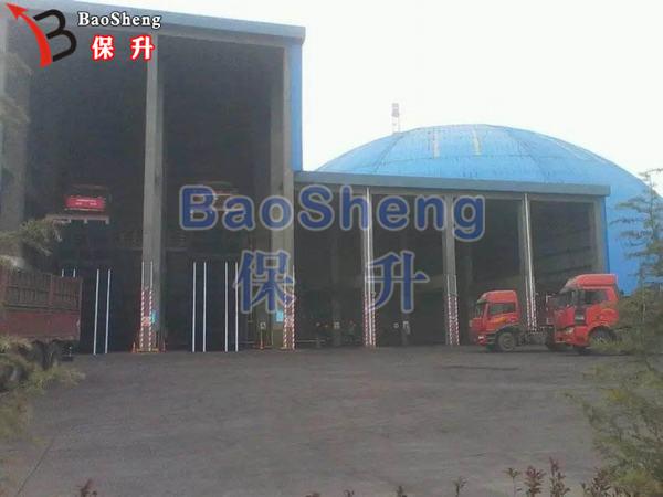江西省保升装卸设备有限公司-河南煤气集团